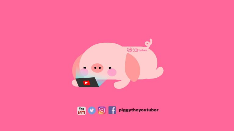 Motion Graphic for IP character | 猪油tuber Piggy The Youtuber