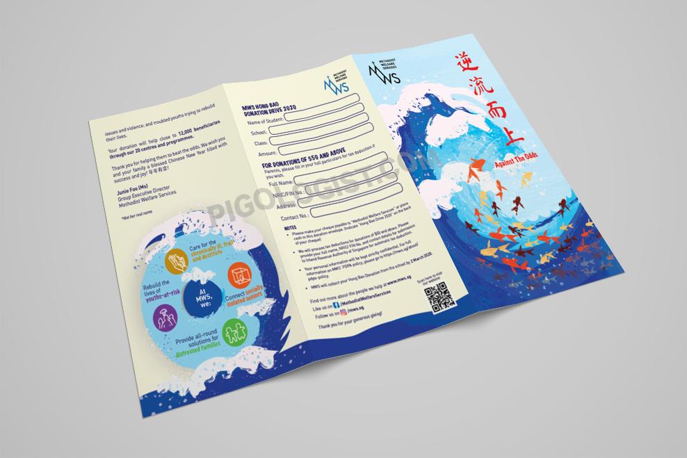 Brochure Pamphlet Design | Methodist Welfare Services