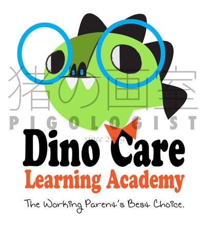 Branding design, logo, mascot designs, murals for child care centre