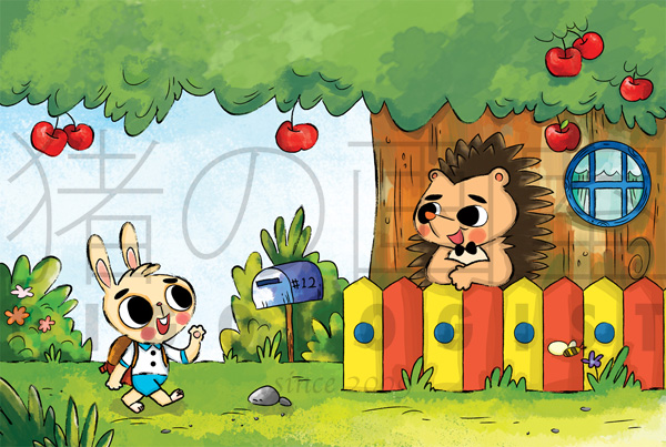 Preschool Children's Books illustrations #4 | Ministry of Education