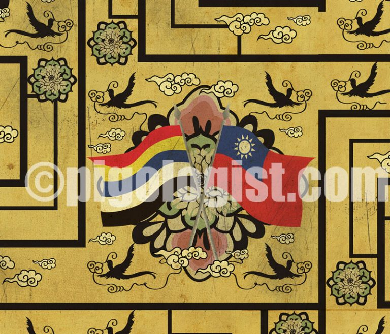 Sun Yat Sen Memorial Hall | Black Design x Pigologist