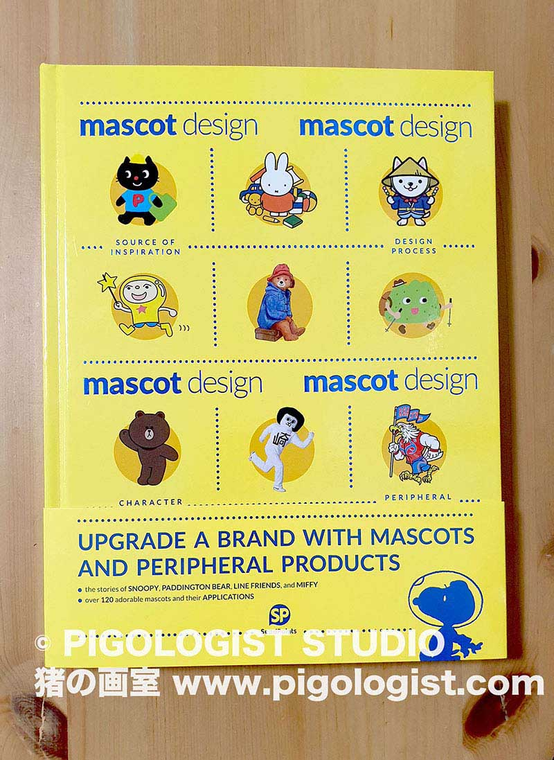Featured in: Mascot Design | SendPoints