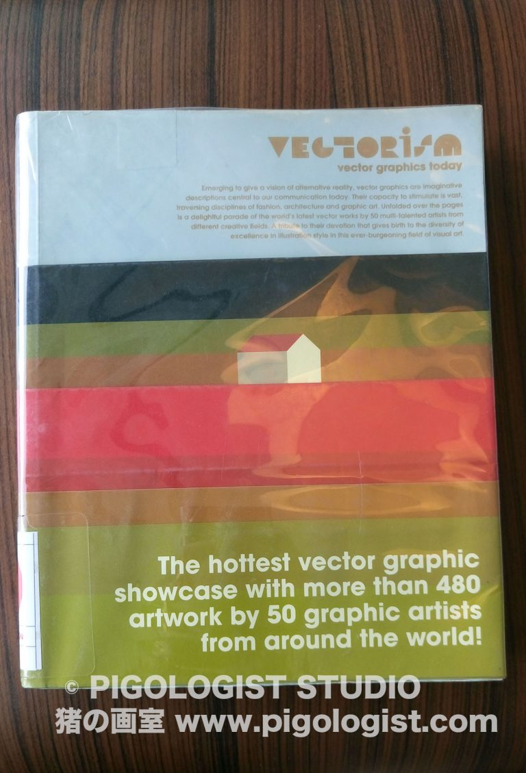 Featured in: Vectorism | Gingko Press